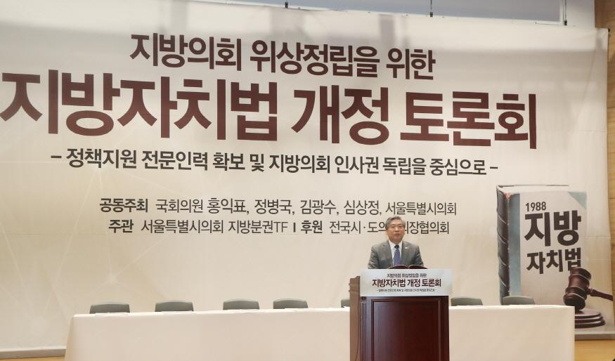 경기도의회, 송한준%20의장.jpg