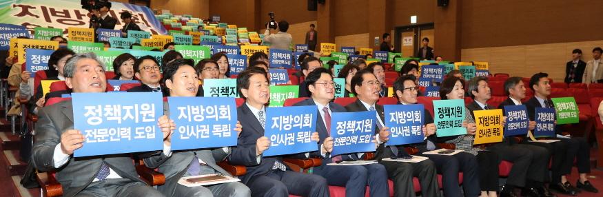 경기도의회, 송한준%20의장1.jpg