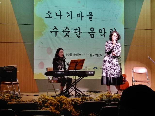 양평군, 수숫단음악회홍보이미지 (2).jpg