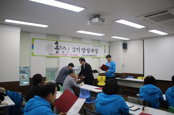 하남시평생학습관) 훈장님2기 수료식(2).JPG