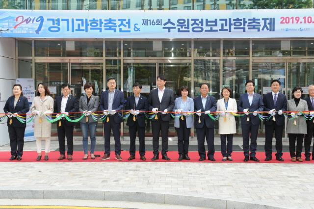 수원시의회 2019경기과학축전 제16회 수원정보과학축제 개최 축하.JPG