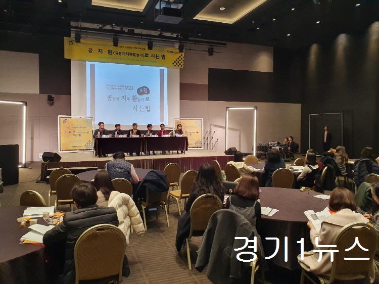 [꾸미기]경기도, 마을공동체+활동가의+날2.jpg