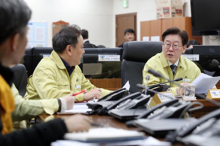 경기도 신종코로나 대책회의.jpg