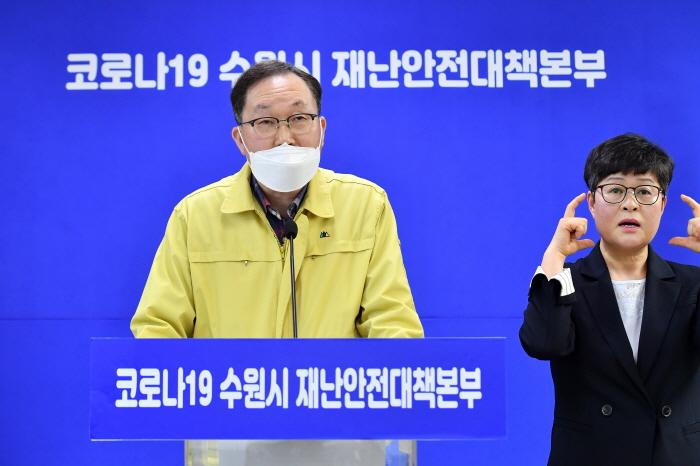 수원시 코로나19 소상공인 지원대책 언론브리핑.jpg