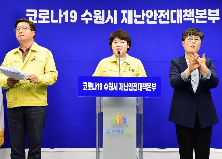 수원시의회 6일 재난기본소득 지급을 위한 긴급 임시회 개회.JPG