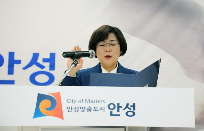안성,제7대 김보라 안성시장 취임식.JPG