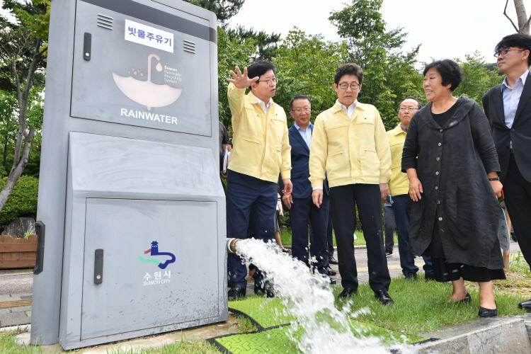 수원, 물·에너지·폐기물이 자원이 되는 수원시1.JPG