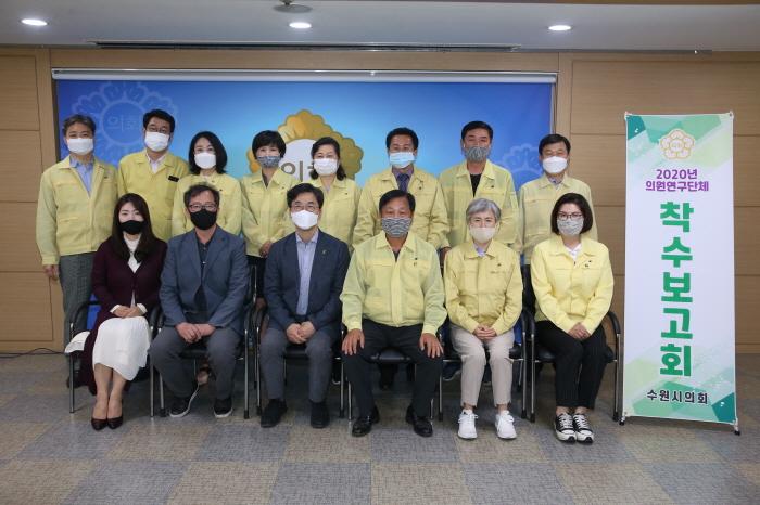 수원시의회, 수원화성행궁 콘텐츠 개발 연구회 활동 본격화.JPG