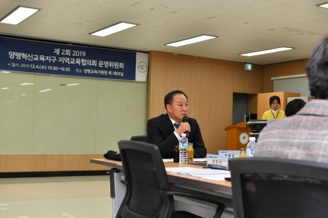 02 혁신교육지구 운영위원협의회.JPG