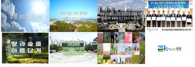 평택, 50만_대도시_평택_환경친화도시_성장_발판_마련2.JPG