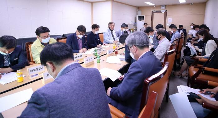 경기도 대북전단 시군부단체장 회의.jpg