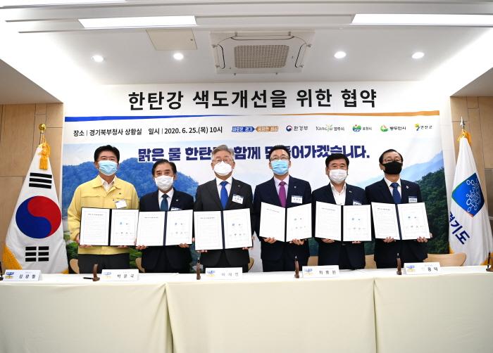 경기도 한탄강 탁도 협의.jpg