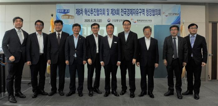 경기도 황해청+전국청장협의회1.jpg