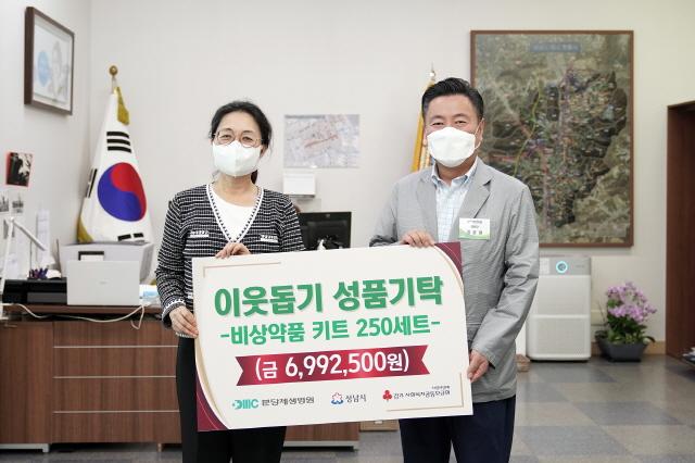 성남,  은수미·사진 왼쪽)에 700만원 상당의 비상 약품 250세트를 맡겼다.jpg
