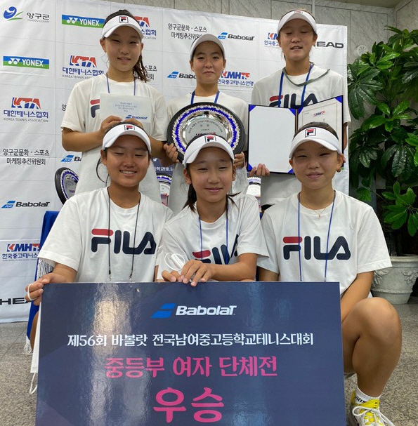사본 -1.전국 남여중고등학교테니스 대회.jpg