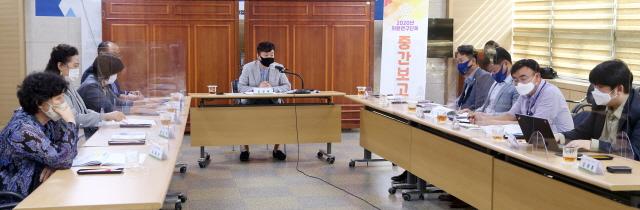 수원시의회 의원연구단체 골목상권 활성화 개선방안 연구 중간보고회 개최.JPG