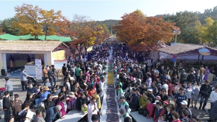 이천쌀문화축제.jpg