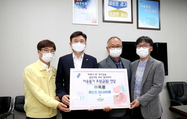 용인시,(주)옥룡서 1천만원 상당 마스크 기탁.JPG