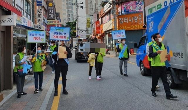 수원 매탄1동, 안전한 구매탄시장 거리 만들기 캠페인 (2).JPG