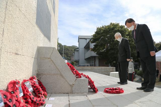 가평군, 제69주년 영연방 한국전쟁 참전 기념행사1.jpg