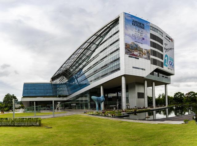 성남시청 전경 2020년 7월 28일 촬영분(자료사진).jpg