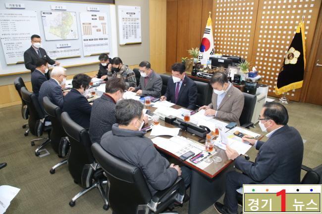 성남시의회의장단회의(2).JPG