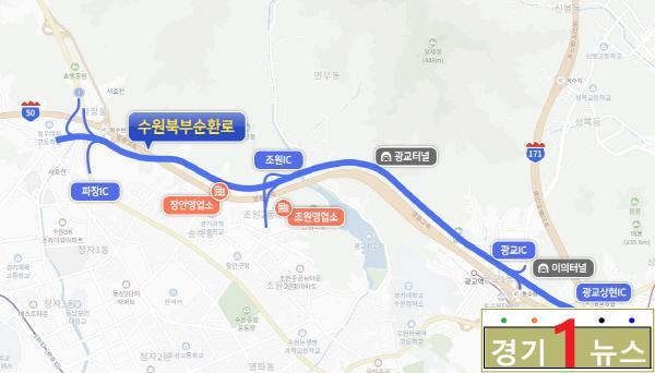 수원북부순환로 개통 4개월, 동~서 교통이 시원해졌다 1.jpg