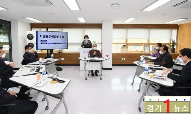 오산시, 에듀테크미래학교교장간담회.JPG