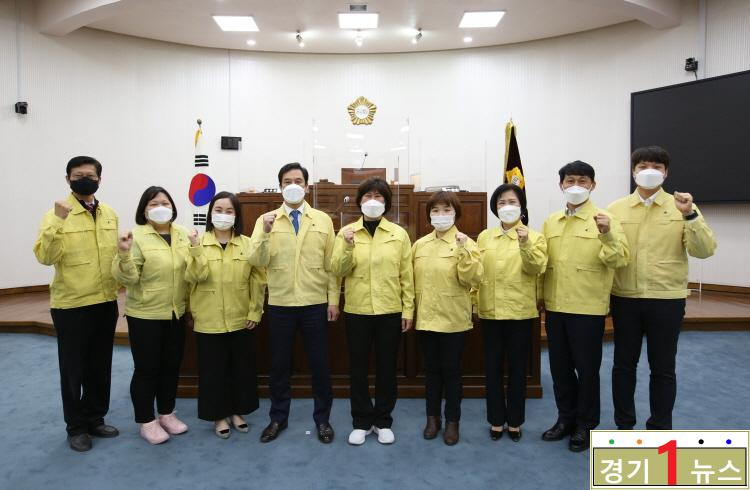 하남시의회, 제8대 하남시의회 의원들(사진_하남시의회 제공).JPG