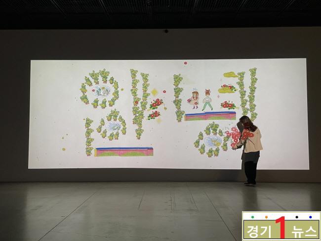 수원시립미술관, 거대한안,녕_전경(안녕).jpg
