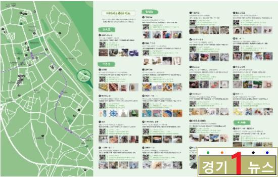 하남, 메이커스 문화지도.jpg