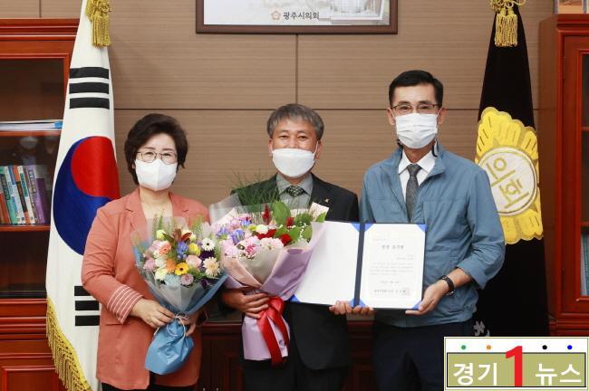 광주시의회 9월중 의회 칭찬공무원.JPG